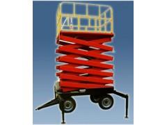 液压升降平台(铁山起重)