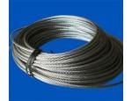 鋼絲繩(鐵山起重)