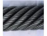 钢丝绳(铁山起重)