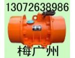 防爆振动电机 YBZD30-6防爆电机 功率 2.2KW