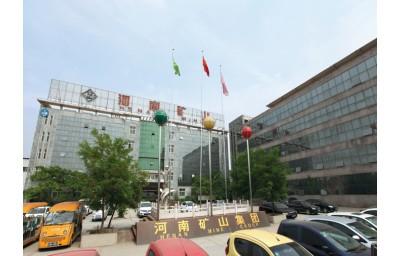 河南省礦山起重機駐重慶辦事處