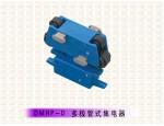 管式4极集电器 行车集电器