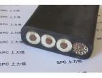 高压扁电缆-高压扁平电缆