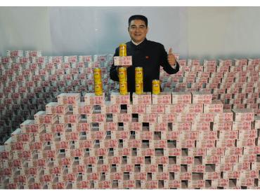 """""""陈光标""""牌的慈善营销"""