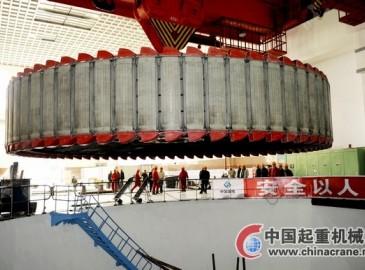 橋式起重機助力 龔嘴水電站380噸重發電機轉子一次吊裝到位