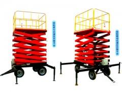 供應—四輪液壓升降平臺