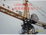 吉宏机械有限公司 名称:塔吊,塔机,塔式起重机50系列联系人:陈雪电话:0531-83483888