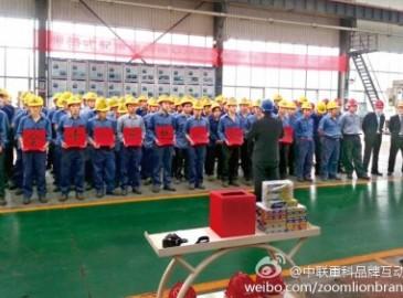 中联工起履带吊制造分公司臂架车间举行安全问答赛