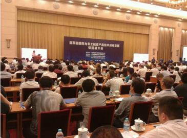GLE參加中國(北京)國防新技術及應用產品推介會