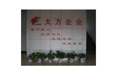 河南省大方重型机器有限公司天津分公司