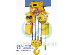10吨双速环链电动葫芦|HHSY10型环链电动葫芦性价比高