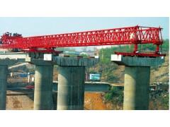 架桥机(铁山起重)