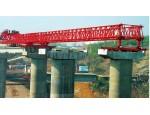 河南省铁山起重设备有限公司 名称:架桥机(铁山起重)联系人:薛经理电话:0373-7136261