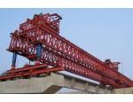 河南省铁山起重设备有限公司 名称:JQJ型架桥机(铁山起重)联系人:薛经理电话:0373-7136261