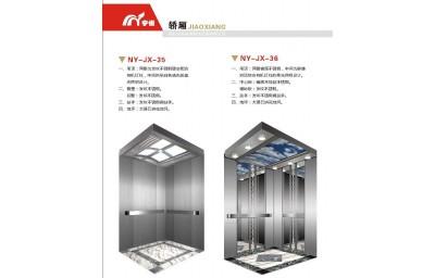 湖北寧悅電梯裝飾工程有限公司