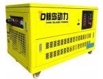 上海藤岛实业有限公司 名称:藤岛小型汽油发电机价格型号联系人:陈芳电话:021-69026375