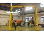 河南省长垣县MQ移动门式起重机、电动葫芦、悬臂吊、旋臂起重机