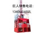 济南巨人建筑机械有限公司 名称:山东厂家直销塔机,升降机,塔机配件,标准节联系人:孟超电话:0531-88881234