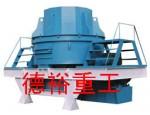 郑州德裕重工制砂机械有限公司 名称:甘肃800型打砂机械 德裕制砂机设备价格联系人:孙经理电话:0371-64427581