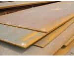 20锰钢板