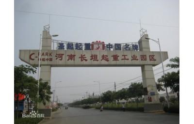 上海起重机有限公司