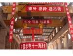 杭州水电站用桥式起重机13868182575