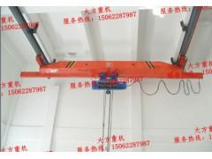 LX型起重机、单梁悬挂起重机、单梁桥式起重机、南京销售处