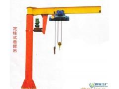 福建悬臂吊 联系人13559888835