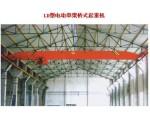 上海LDA单梁起重机行车维修王经理13818986507