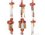 呼和浩特銷售優質環鏈電動葫蘆—朱經理15137379000