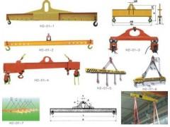 上海衡梁坐垫吊具成套链条物体翻转钢板靠垫车吊具抱枕吊具图片