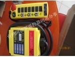 价格不贵邱比特小巧型(CUPID)遥控器(Q100S)