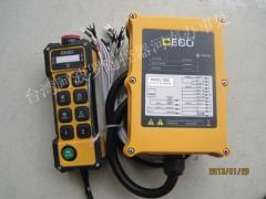 棒 台湾原装捷控工业遥控器