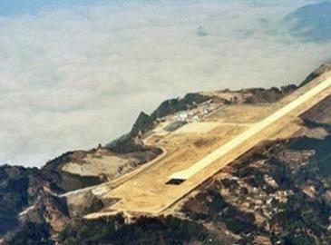 """山推机械助力广西河池""""山顶机场""""建设"""