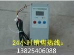 惠州起重配件超载限位器—邵经理 13825406088