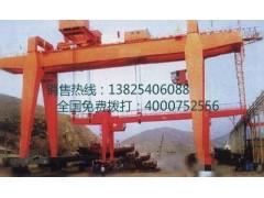 惠州码头吊机—邵经理 13825406088