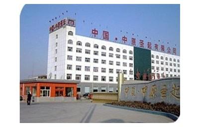 深圳市中原圣起重机械有限公司
