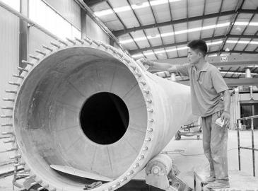 世纪威能接获328套风电叶片订单 可实现收入6560万元