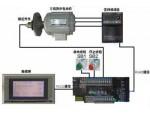 惠州PLC控制变频器