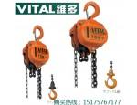 日本VT型手拉葫芦 VT导链-日本进口