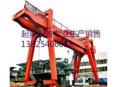 惠州高品质水电站门式起重机—邵先生 13825406088