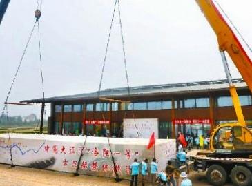 """徐工起重机出色完成""""洛阳一号""""古沉船整体搬迁"""
