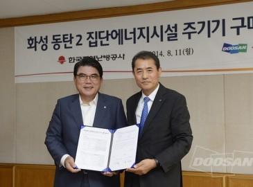 斗山重工业获3800亿韩元能源设施工程订单