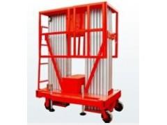 升降机-铝合金升降机性能用途介绍