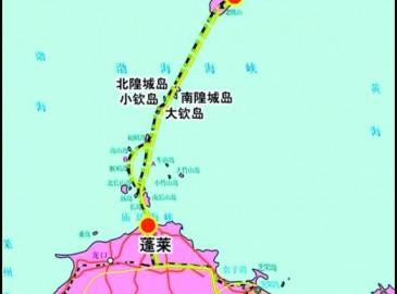渤海跨海隧道工程将列入十三五规划 总造价堪比三峡工程