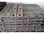 杭州销售批发各种型号轨道夹板,李经理:18667161695