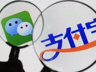 微信取消支付保证金 对电商带来的是福还是祸?