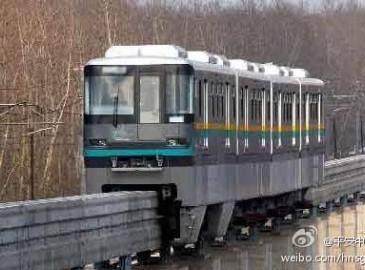 """郑州规划2030年建设""""空中小火车"""" 每小时60公里左右"""