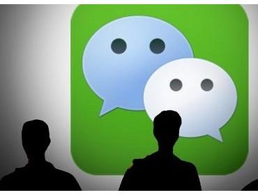 耀眼的微信企业号是不是企业刚需?