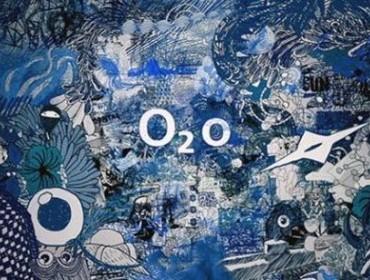 做O2O,你凭什么?
